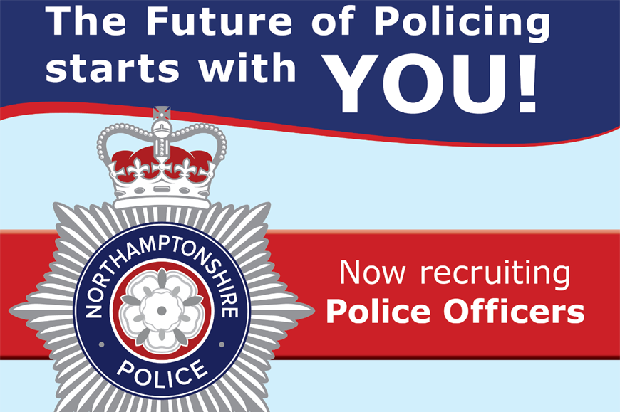 the future of policing starts with you. Now recruiting police officers